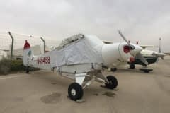 Lady Bush Pilot - N45458